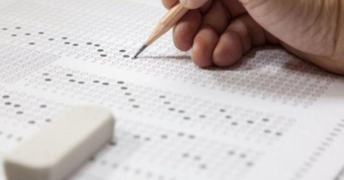 2021 İOKBS sınav tarihi belli oldu!