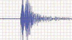 Tunceli'de korkutan deprem