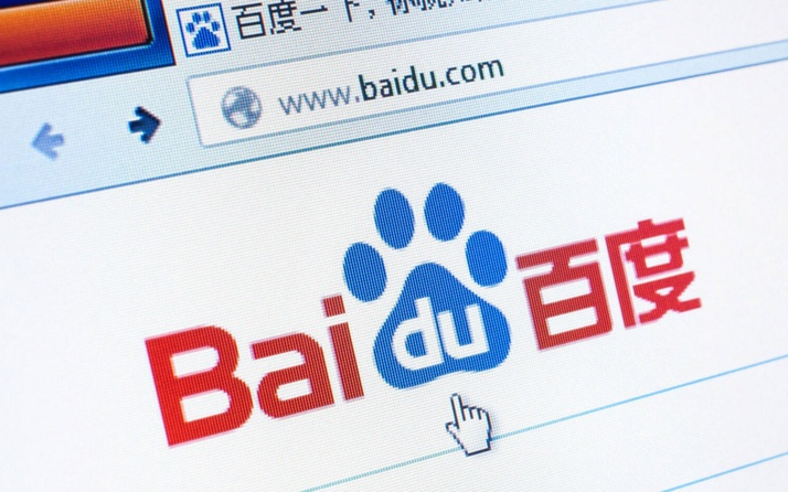 Çinli teknoloji şirketi Baidu dünya devi Google'ı geride bıraktı
